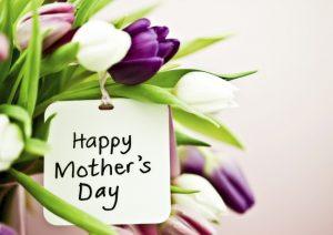 Честит ден на майката